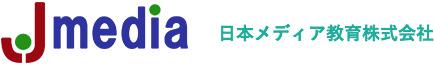 media Japan Media Education co. 日本メディア教育株式会社
