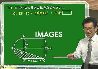 中学受験JMEDIA算数(動画解説)
