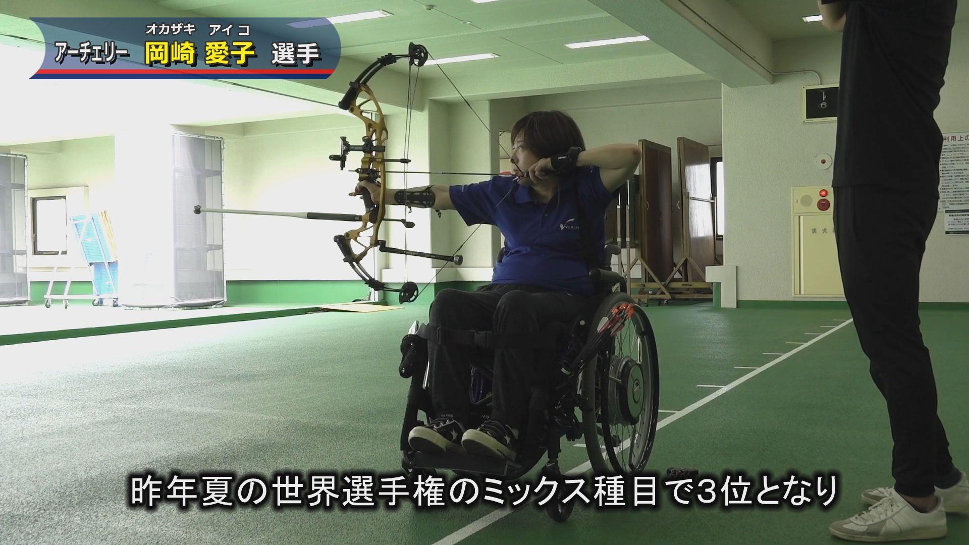 東京都パラリンピック選手の動画を制作しました。